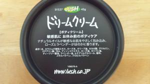 Lush_2