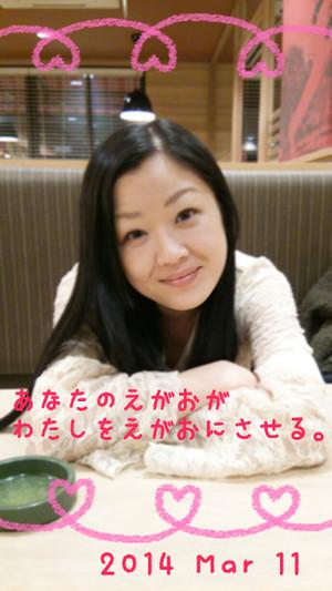 20140311_224050