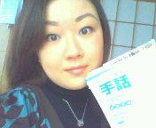 入校試験行ってきます