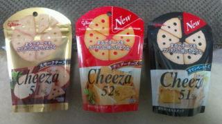 チーズ好きは必見